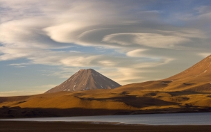 Un gran volcan