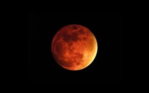 La Luna rojita