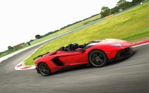 Lamborghini Aventador rojo