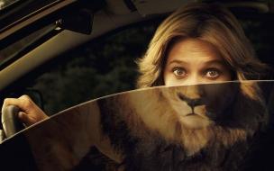 Una mujer y la leona