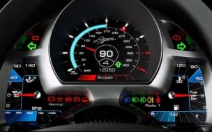Panel de auto Koenigsegg Agera