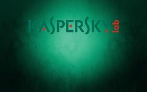 Kaspersky, el mejor Antivirus