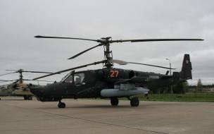 Helicóptero Black Shark