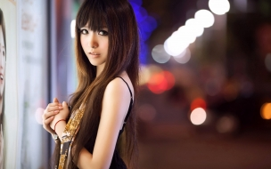 Linda asiática delgada