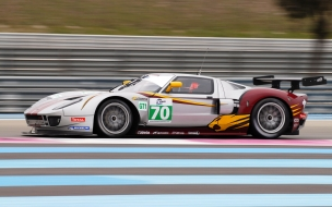 Matech Racing Ford GT