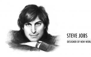 Dibujo de Steve Jobs