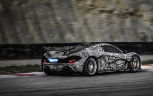 McLaren P1 Development