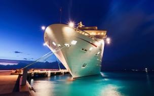 Un buque