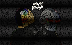 Daft Punk arte y letras