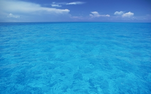Inmenso mar azul