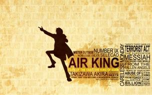 Air King imagen digital