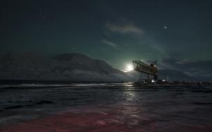 Vista desde Svalbard