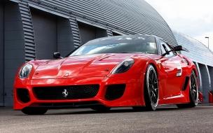 El Ferrari Rojo