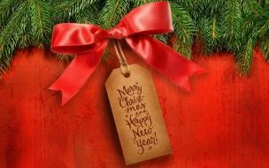 Adornos de navidad para regalos