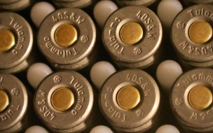 Fotografías de balas