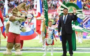 Ronaldo en Rusia 2018
