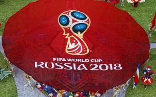 Copa Mundial Fifa en Rusia 2018
