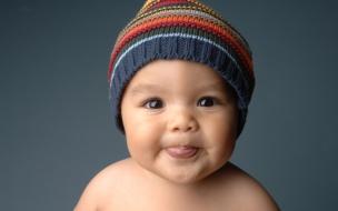 Rostro de bebes