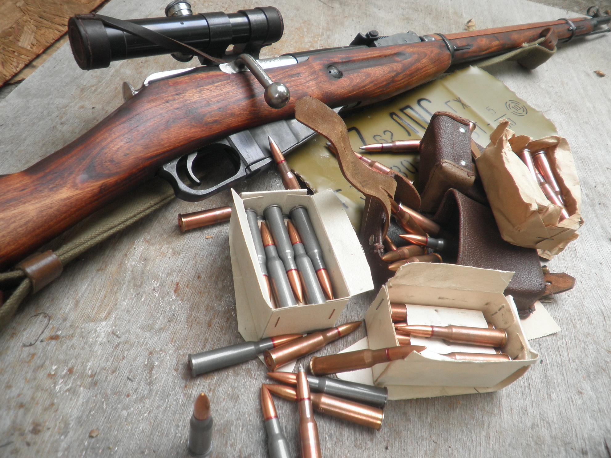 Carabina de cerrojo y balas - 1984x1488