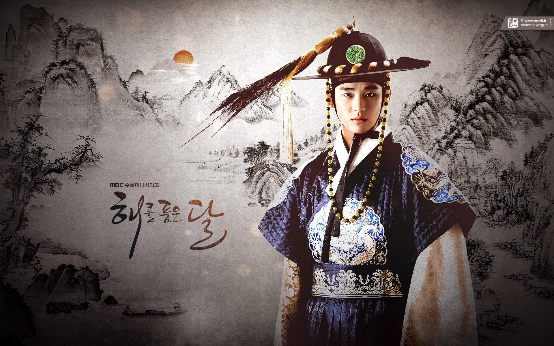 Dramas coreanos - 1920x1200