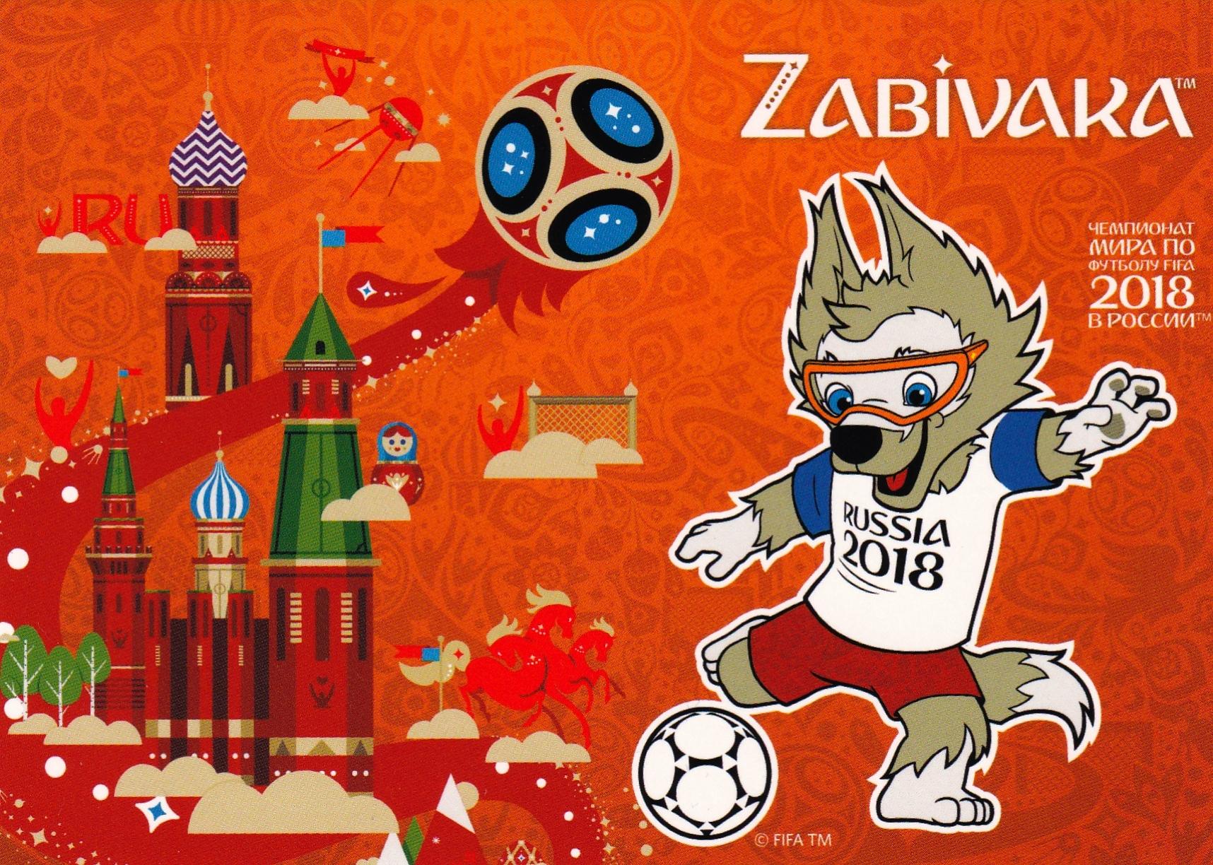 La Mascota del Mundial Rusia 2018 - 1716x1224