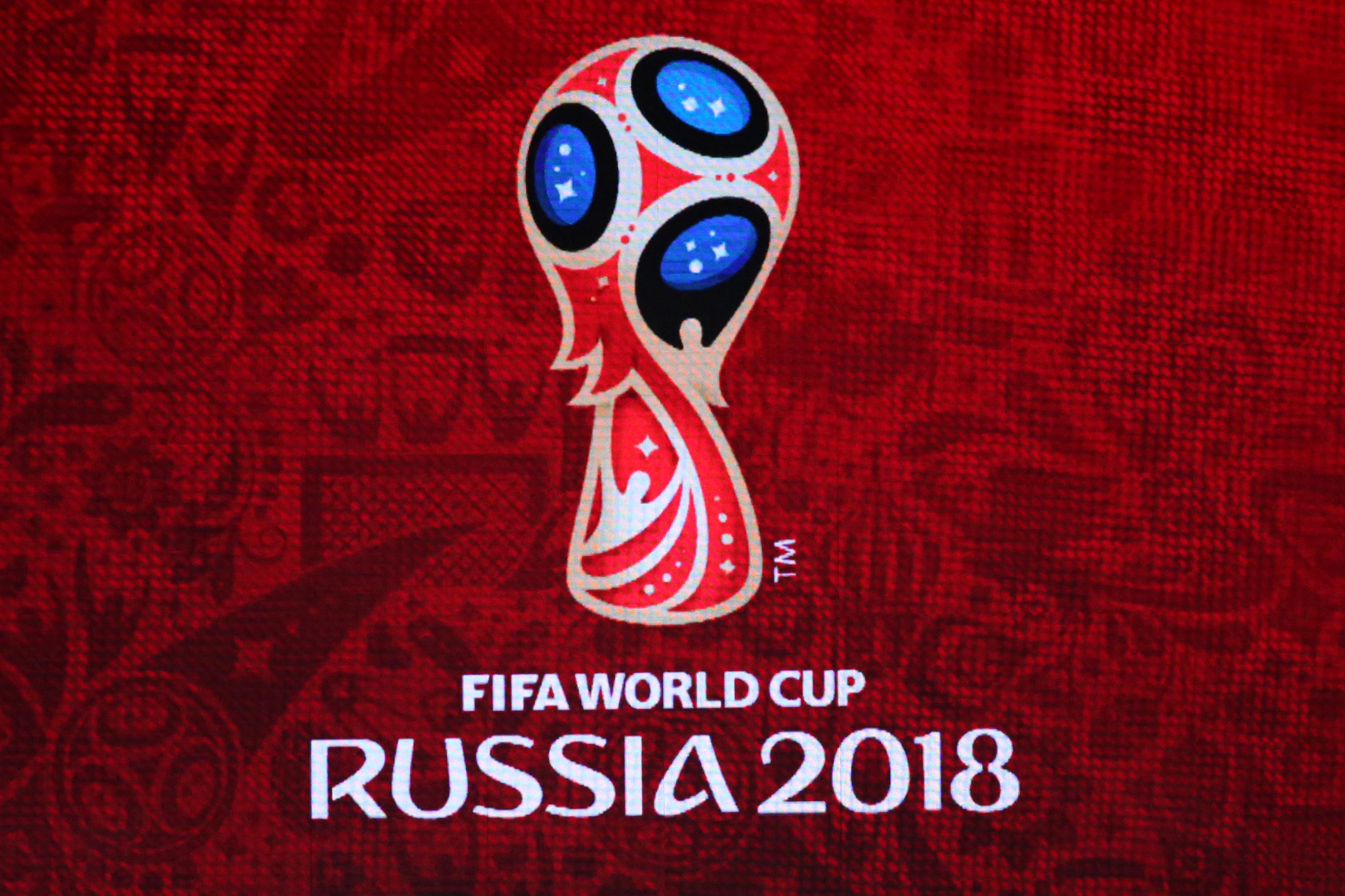 Logo de Rusia 2018 - 3368x2244