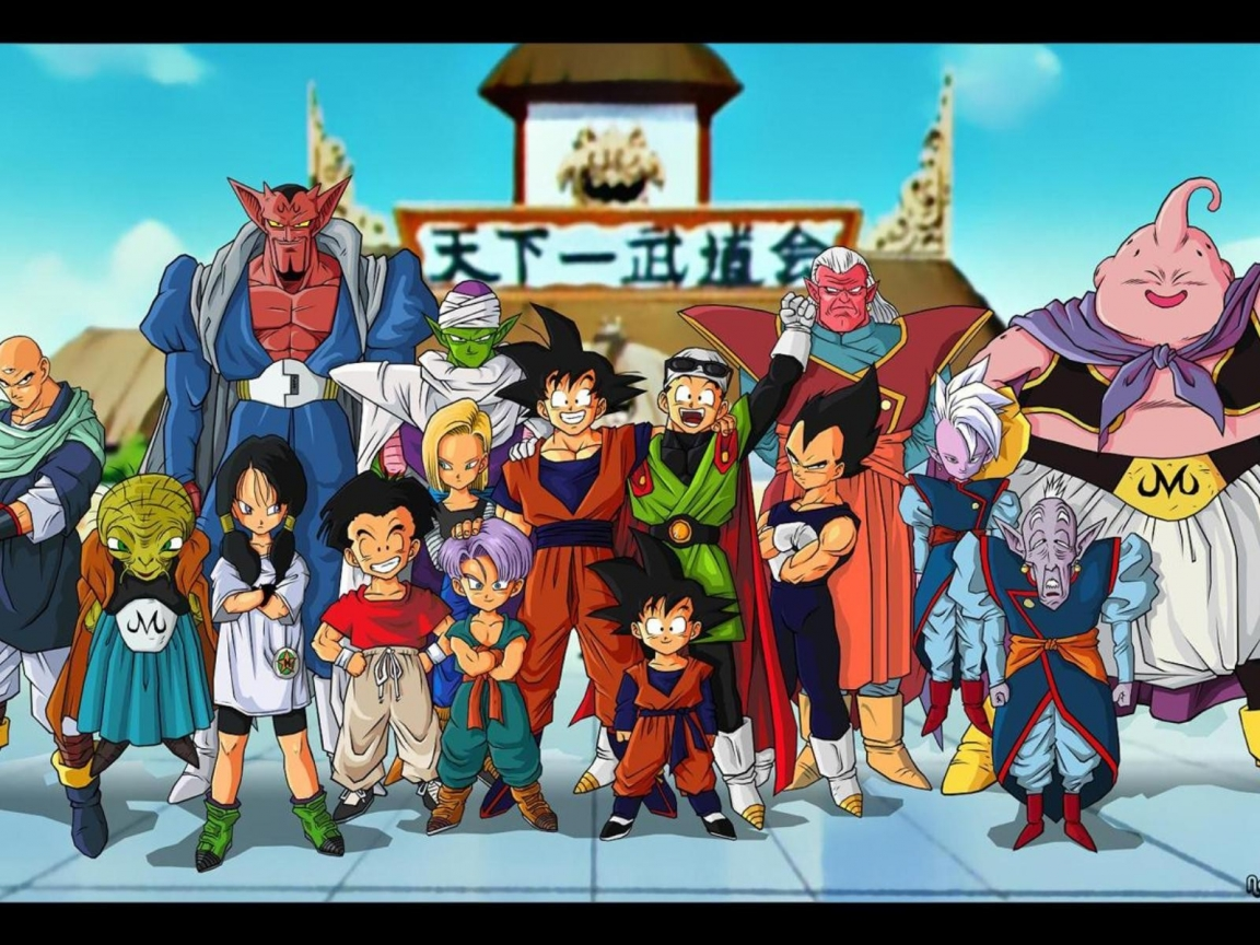 Dragon Ball GT / Kai - 1152x864