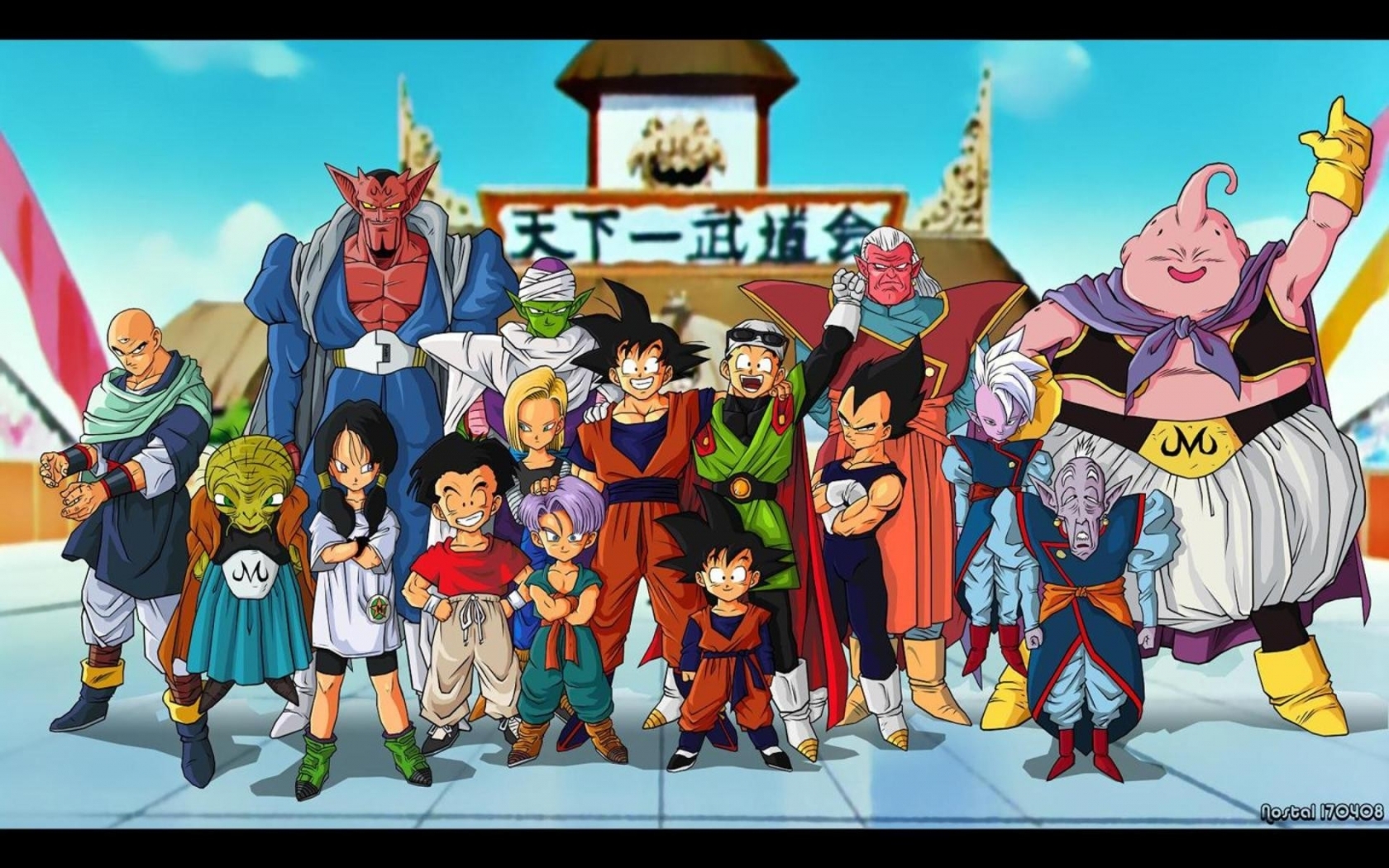 Dragon Ball GT / Kai - 1680x1050