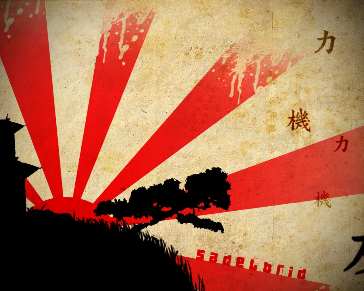 Mundo chino abstracto - 1280x1024