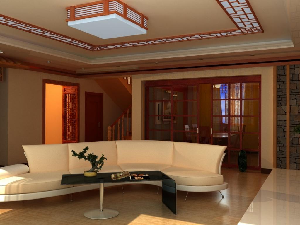 Una Sala Elegante Hd 1024x768