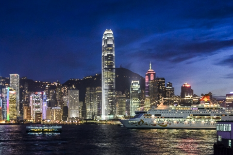 Victoria Harbour, Hong Kong - 480x320