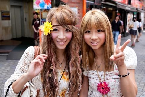 Bellezas japonesas - 480x320