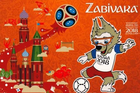 La Mascota del Mundial Rusia 2018 - 480x320