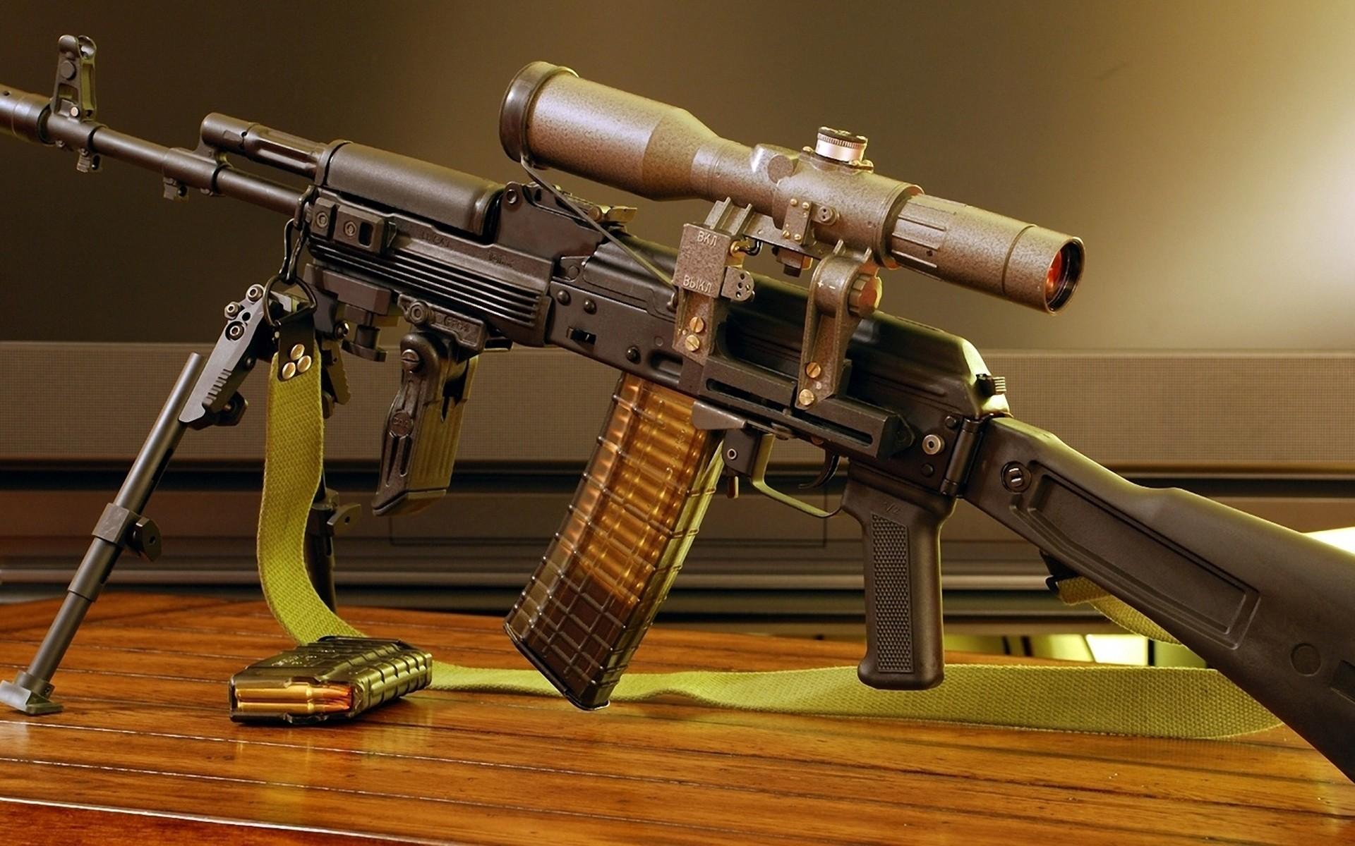 Rifle Ak-101 - 1920x1200