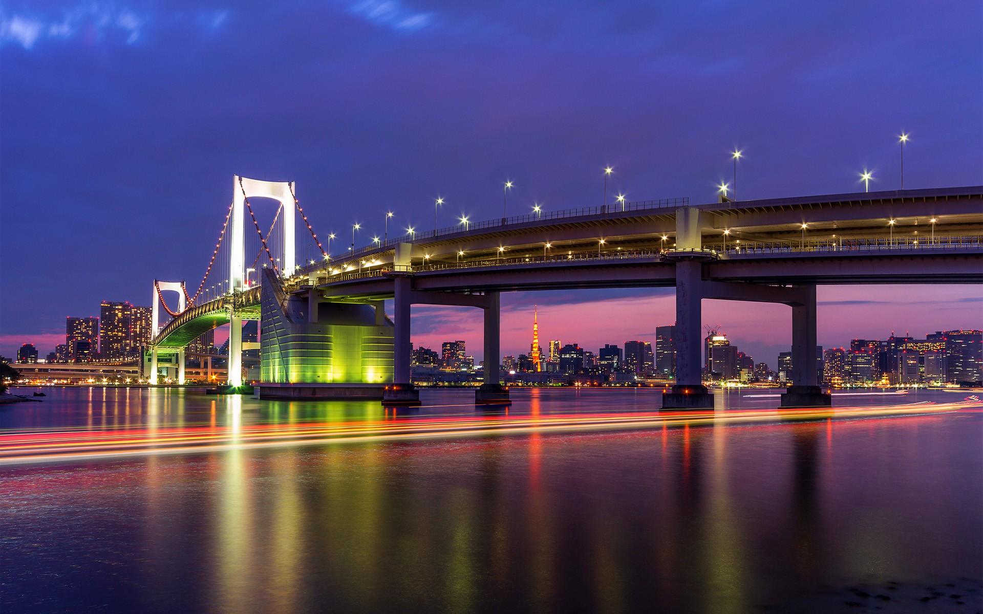 Tokyo Japon - 1920x1200