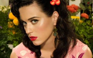 Rostro de Katty Perry