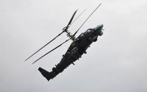 Helicóptero de doble hélice