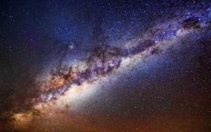 Nebulosas y el espacio
