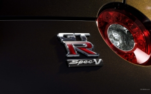 El logo de GT R Speed V