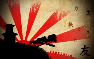 Mundo chino abstracto