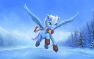 Pony con alas