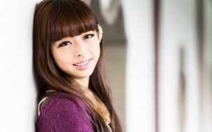 Bello rostro asiático