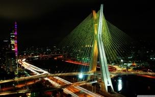 La ciudad de Sao Paulo