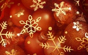 Adornos por navidad