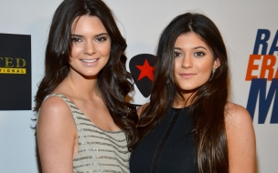 Las hermanas Jenner