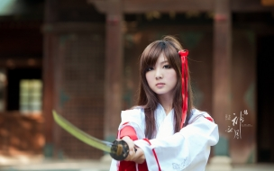 Una chica Samuray