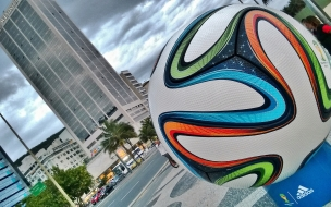 Pelota del Mundial 2014