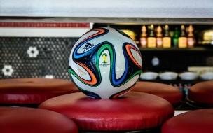El nuevo balón para el Mundial