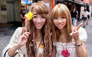 Bellezas japonesas