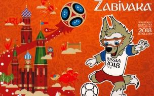 La Mascota del Mundial Rusia 2018